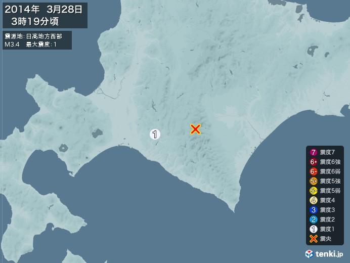 地震情報(2014年03月28日03時19分発生)