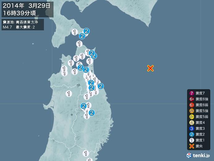 地震情報(2014年03月29日16時39分発生)