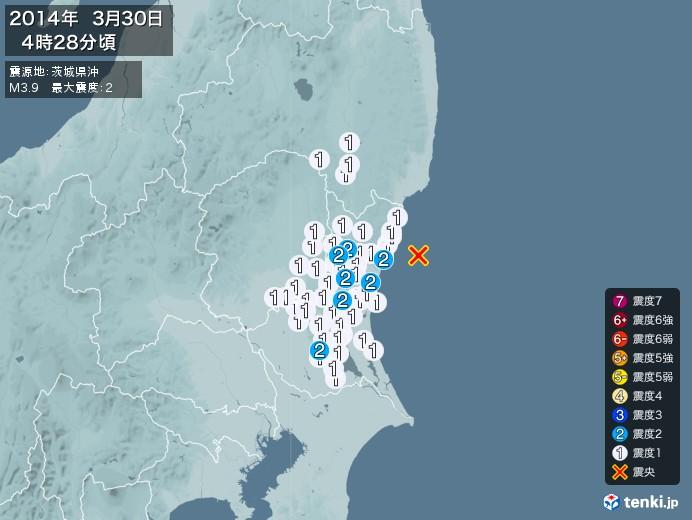 地震情報(2014年03月30日04時28分発生)