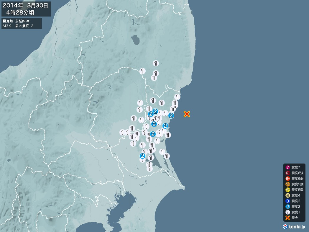 地震情報 2014年03月30日 04時28分頃発生 最大震度:2 震源地:茨城県沖(拡大画像)