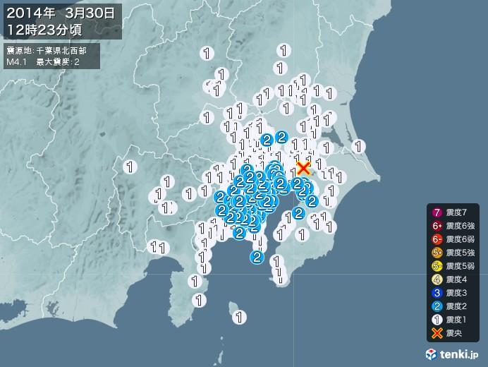 地震情報(2014年03月30日12時23分発生)