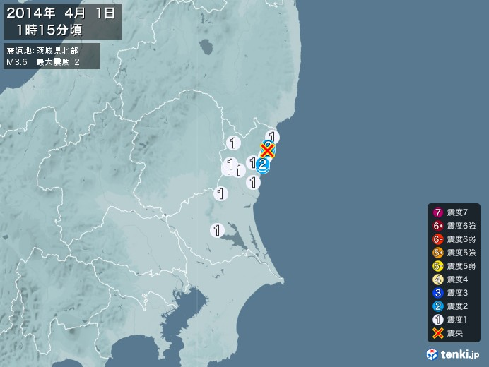 地震情報(2014年04月01日01時15分発生)