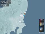 2014年04月01日01時15分頃発生した地震