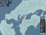 2014年04月01日04時43分頃発生した地震