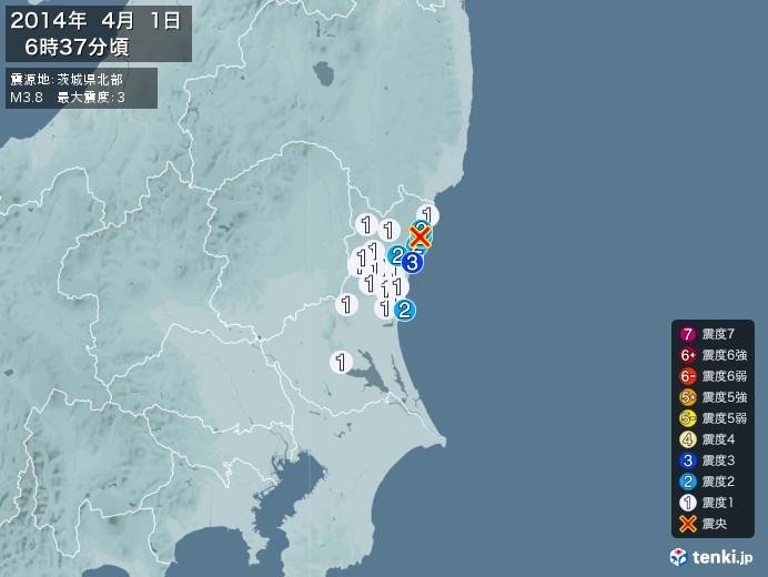 地震情報(2014年04月01日06時37分発生)