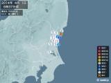 2014年04月01日06時37分頃発生した地震