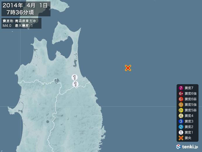 地震情報(2014年04月01日07時36分発生)