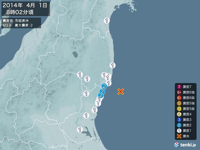 地震情報(2014年04月01日08時02分発生)