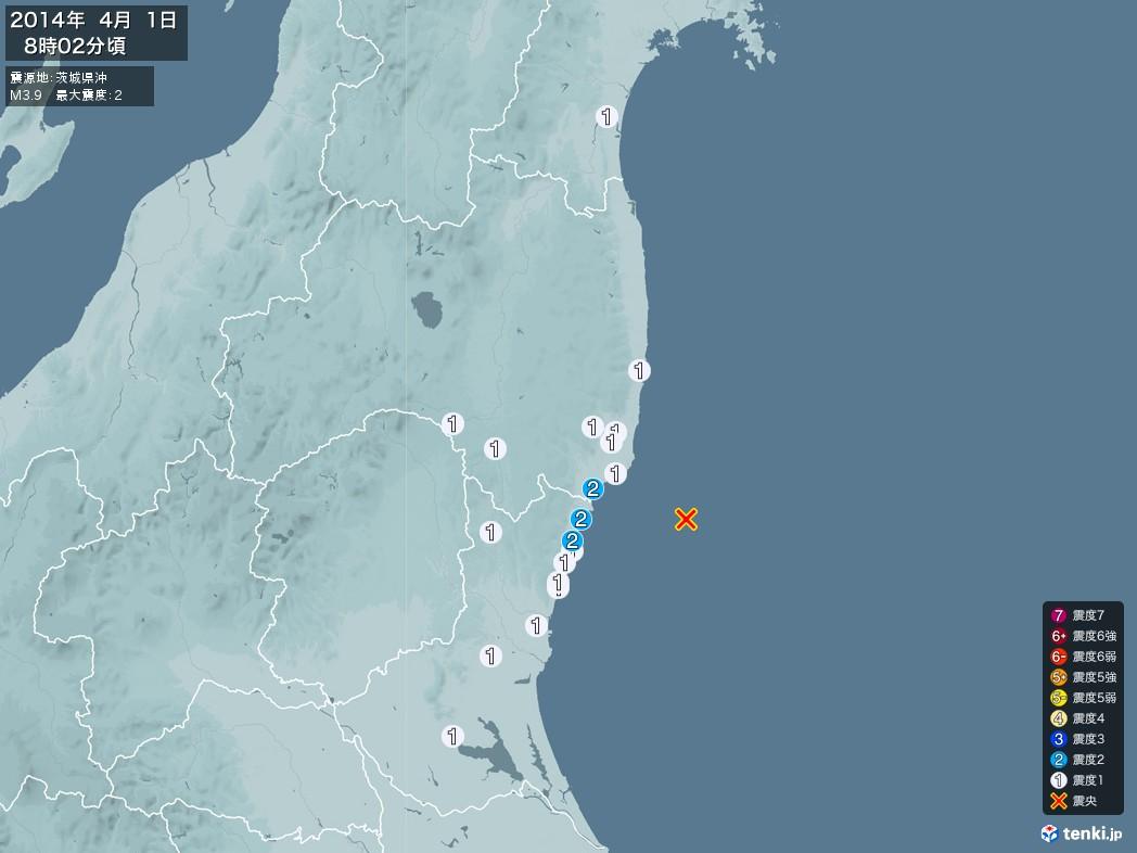 地震情報 2014年04月01日 08時02分頃発生 最大震度:2 震源地:茨城県沖(拡大画像)
