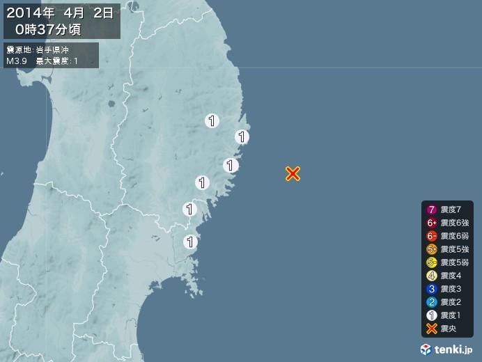 地震情報(2014年04月02日00時37分発生)