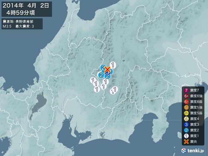 地震情報(2014年04月02日04時59分発生)
