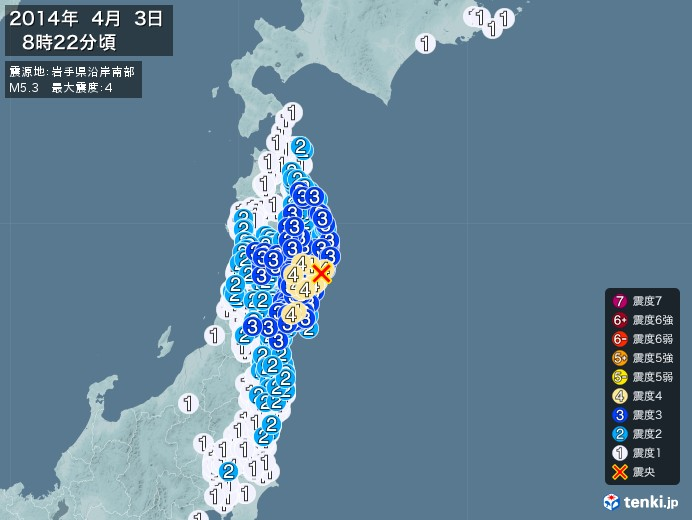地震情報(2014年04月03日08時22分発生)