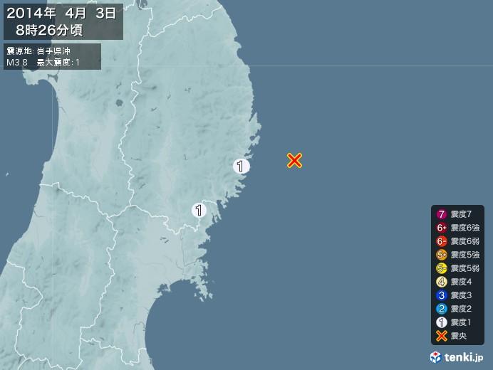 地震情報(2014年04月03日08時26分発生)