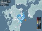 2014年04月04日00時46分頃発生した地震
