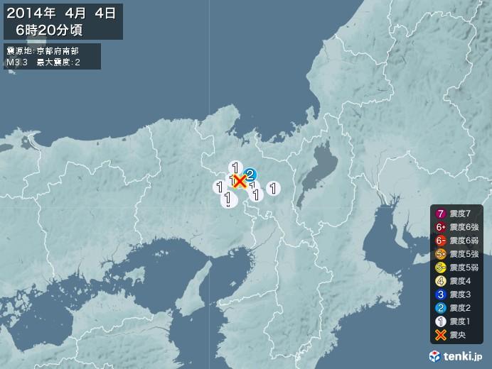 地震情報(2014年04月04日06時20分発生)
