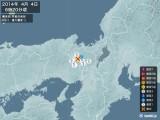 2014年04月04日06時20分頃発生した地震