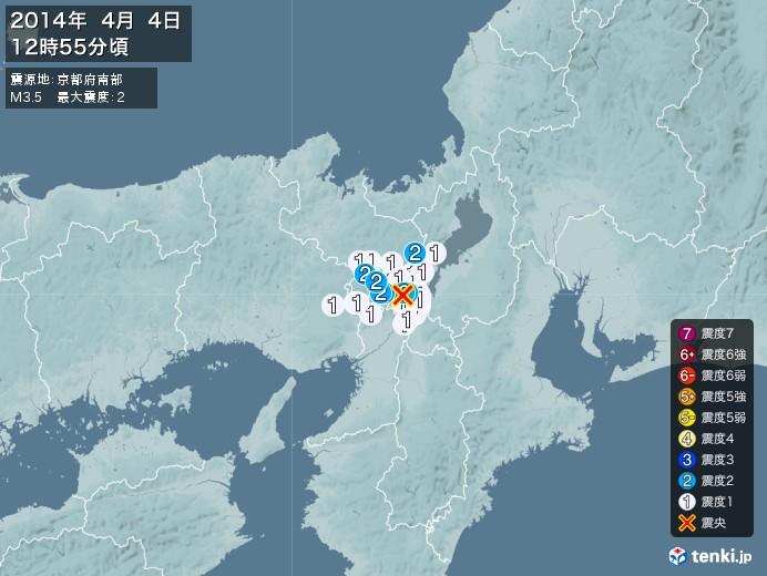 地震情報(2014年04月04日12時55分発生)