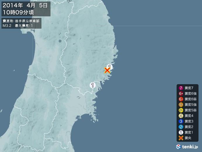 地震情報(2014年04月05日10時09分発生)