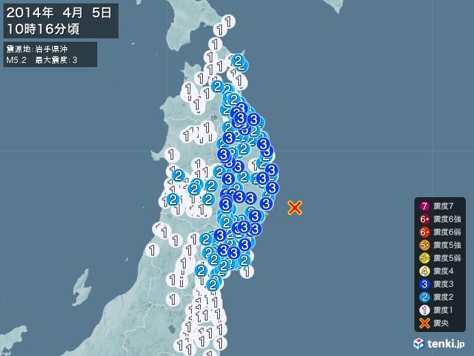 地震情報(2014年04月05日10時16分発生)