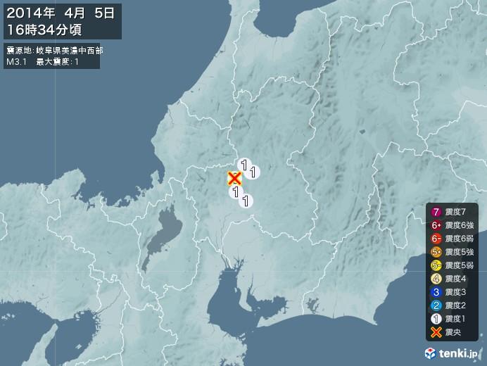 地震情報(2014年04月05日16時34分発生)