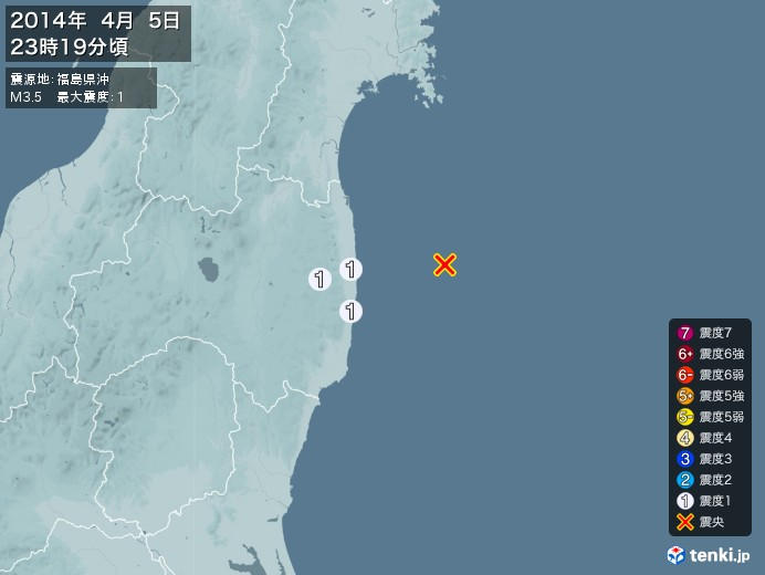 地震情報(2014年04月05日23時19分発生)