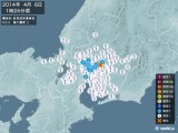 2014年04月06日01時24分頃発生した地震