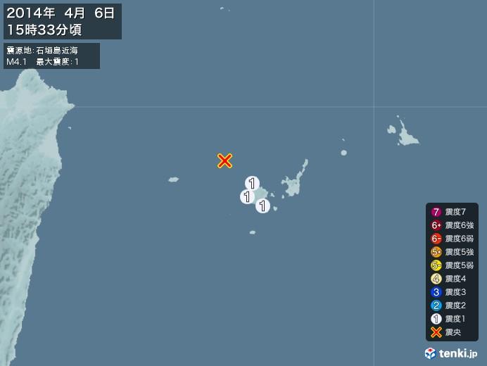 地震情報(2014年04月06日15時33分発生)