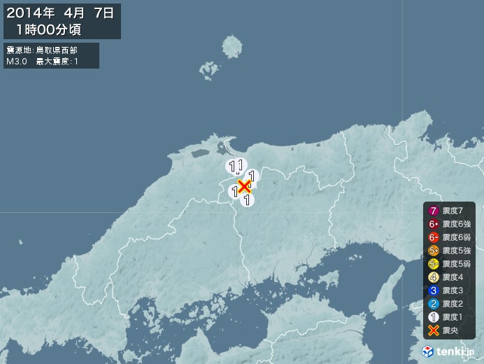 地震情報(2014年04月07日01時00分発生)