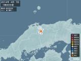 2014年04月07日01時00分頃発生した地震