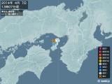 2014年04月07日13時07分頃発生した地震