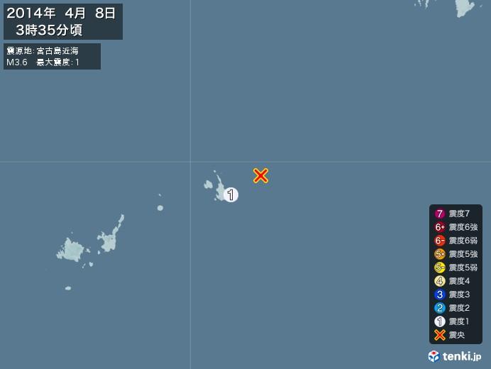 地震情報(2014年04月08日03時35分発生)