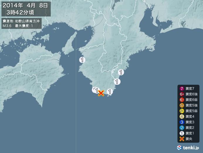 地震情報(2014年04月08日03時42分発生)