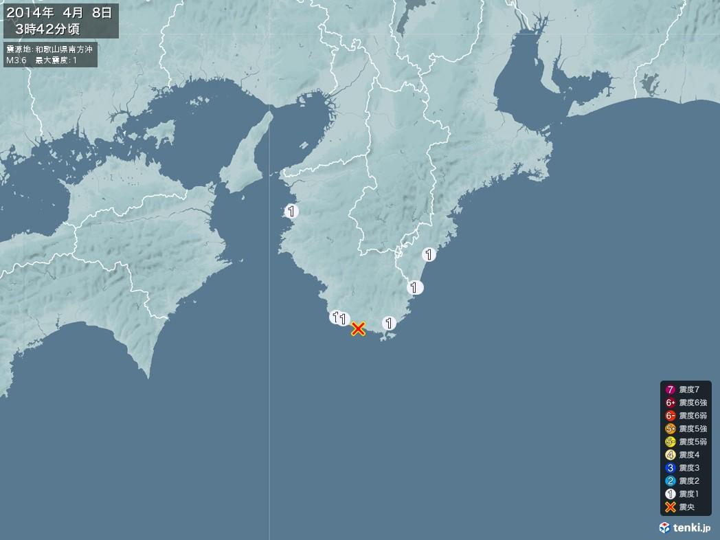 地震情報 2014年04月08日 03時42分頃発生 最大震度:1 震源地:和歌山県南方沖(拡大画像)