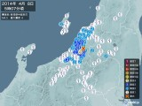 2014年04月08日05時07分頃発生した地震