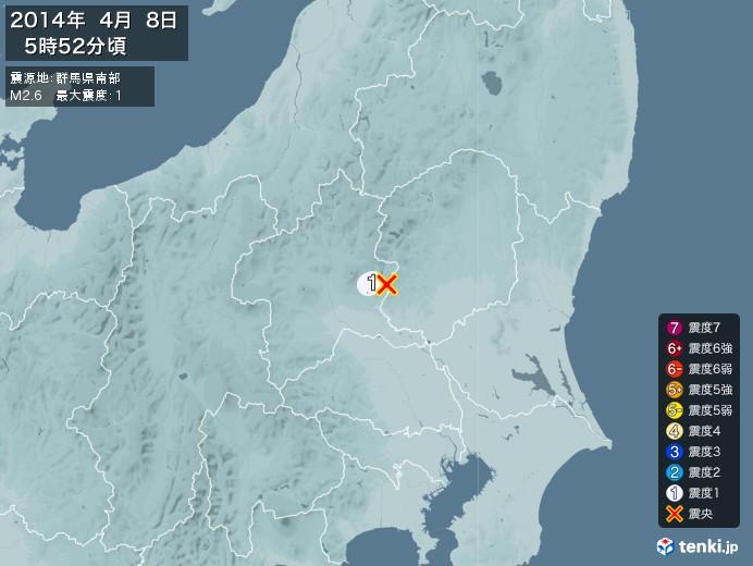 地震情報(2014年04月08日05時52分発生)