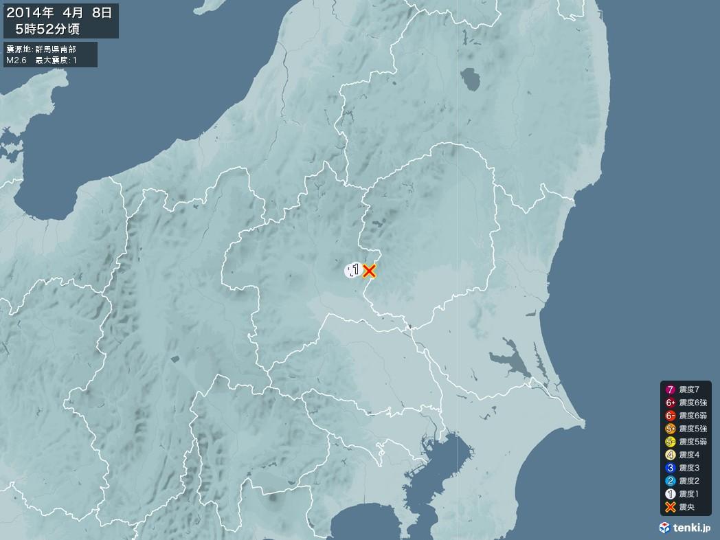 地震情報 2014年04月08日 05時52分頃発生 最大震度:1 震源地:群馬県南部(拡大画像)