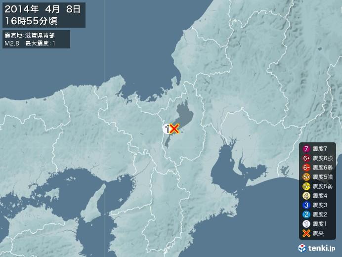 地震情報(2014年04月08日16時55分発生)
