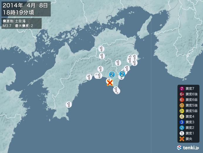 地震情報(2014年04月08日18時19分発生)