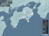 2014年04月08日18時19分頃発生した地震