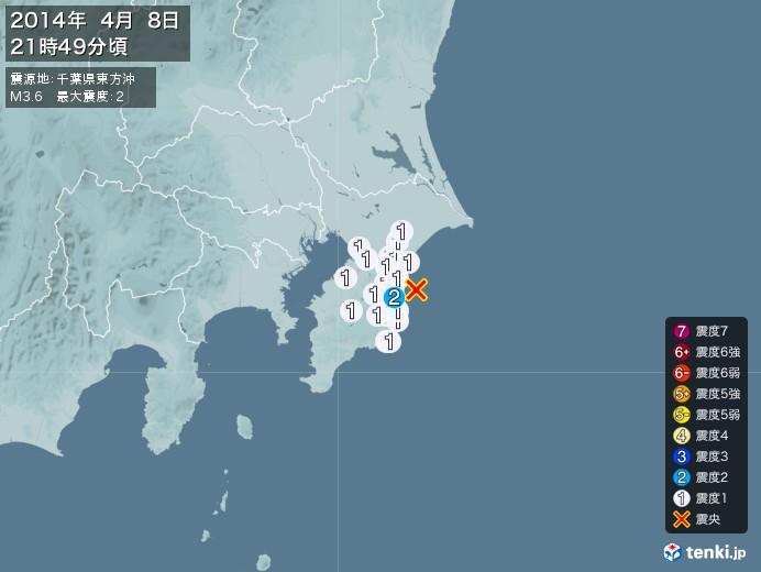 地震情報(2014年04月08日21時49分発生)