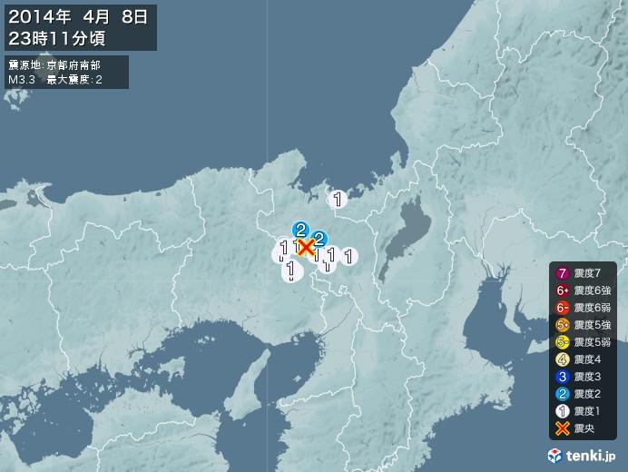 地震情報(2014年04月08日23時11分発生)