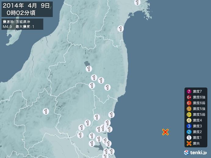 地震情報(2014年04月09日00時02分発生)