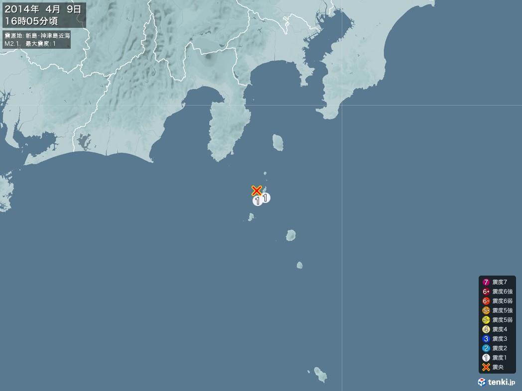 地震情報 2014年04月09日 16時05分頃発生 最大震度:1 震源地:新島・神津島近海(拡大画像)