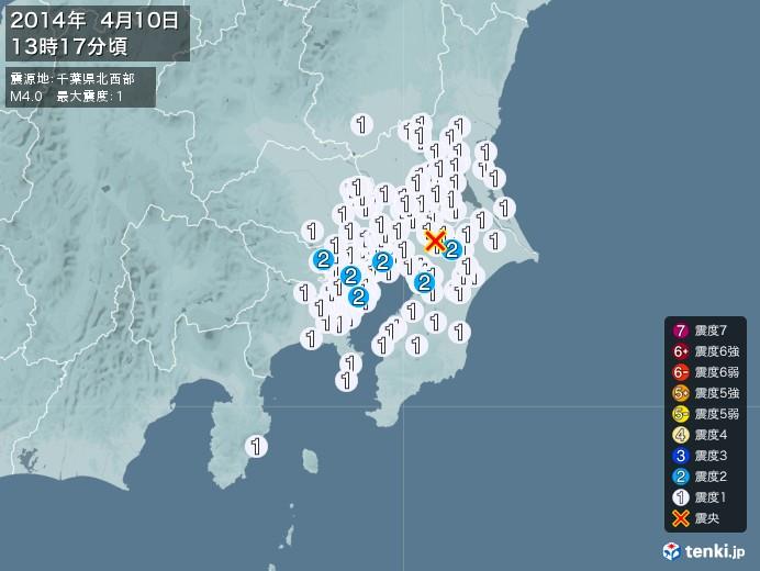 地震情報(2014年04月10日13時17分発生)