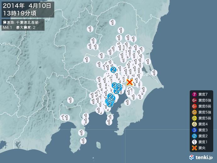 地震情報(2014年04月10日13時19分発生)