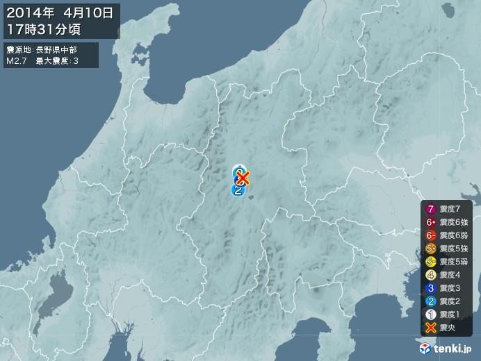 地震情報(2014年04月10日17時31分発生)