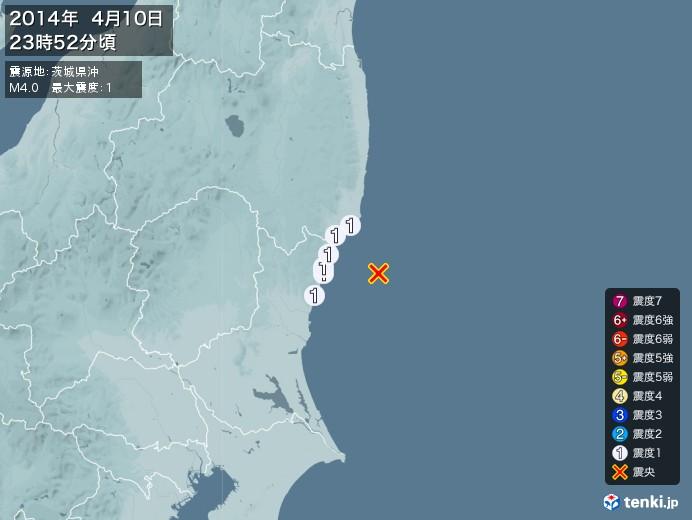 地震情報(2014年04月10日23時52分発生)