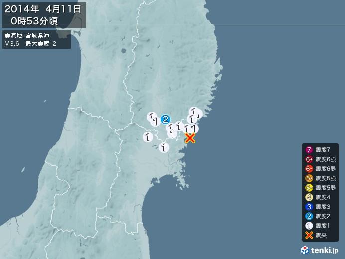 地震情報(2014年04月11日00時53分発生)