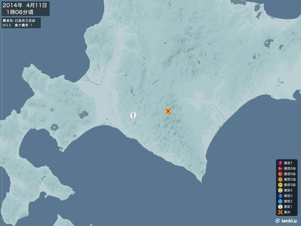 地震情報 2014年04月11日 01時06分頃発生 最大震度:1 震源地:日高地方西部(拡大画像)