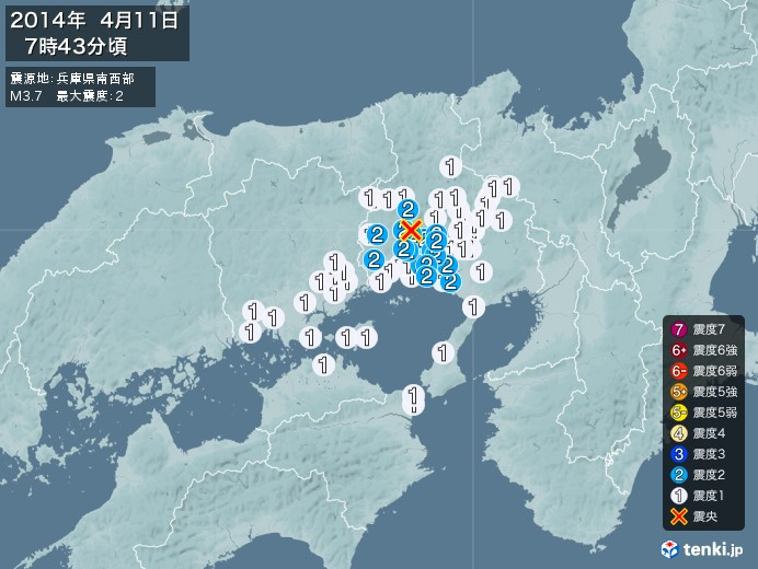 地震情報(2014年04月11日07時43分発生)